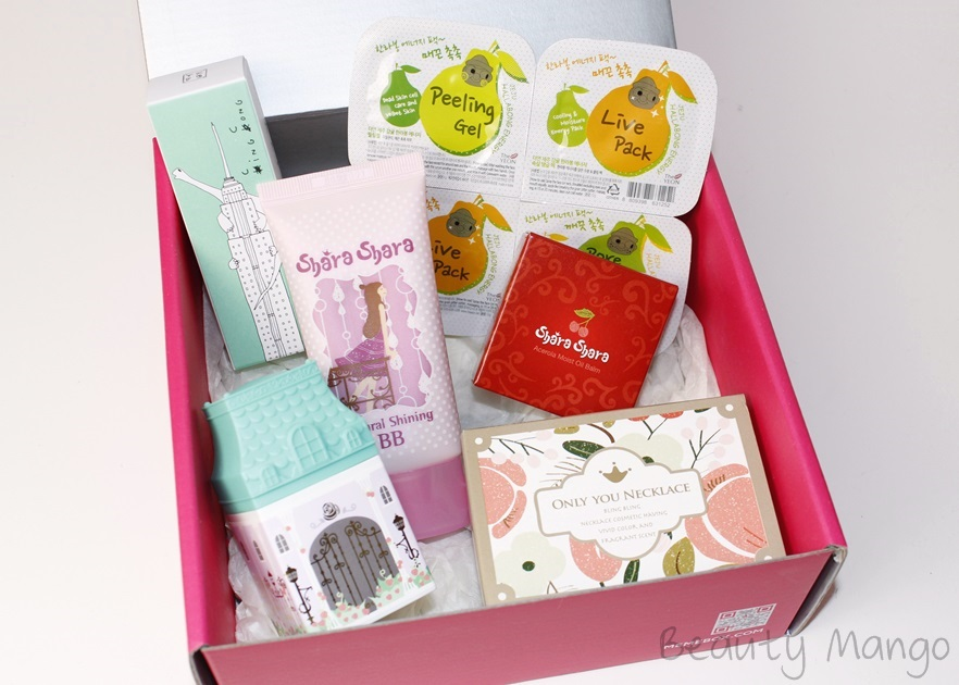 MeMe Box Special #77