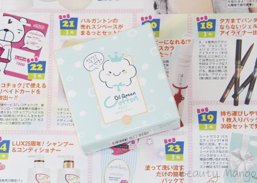 [Review] Holika Holika Oil Queen Cotton Pact