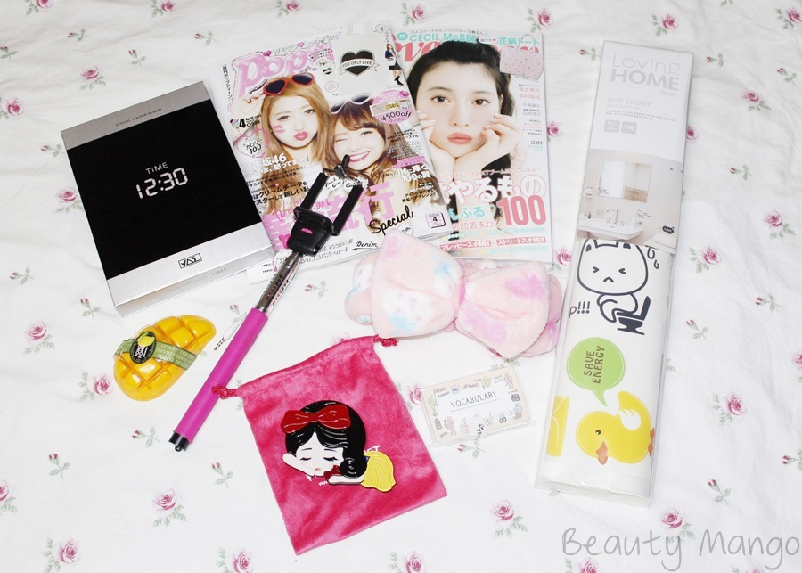 Korea – Non Beauty Haul