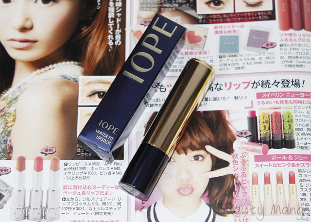 [Review] IOPE Water Fit Lipstick Forever Pink