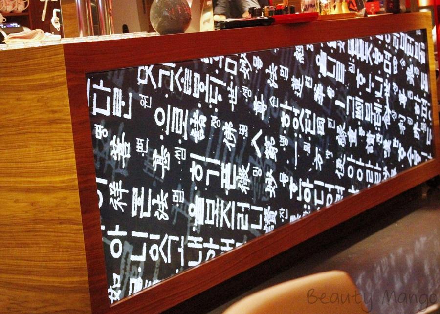 yori-korean-dining-wien