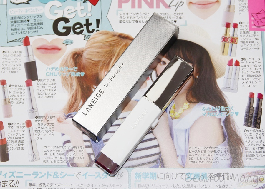 laneige-two-tone-lip-bar-dolly-grape