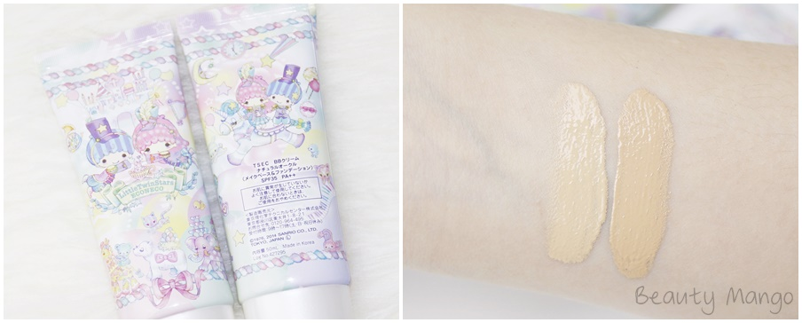 review-econeco-little-twin-stars-bb-cream-swatch