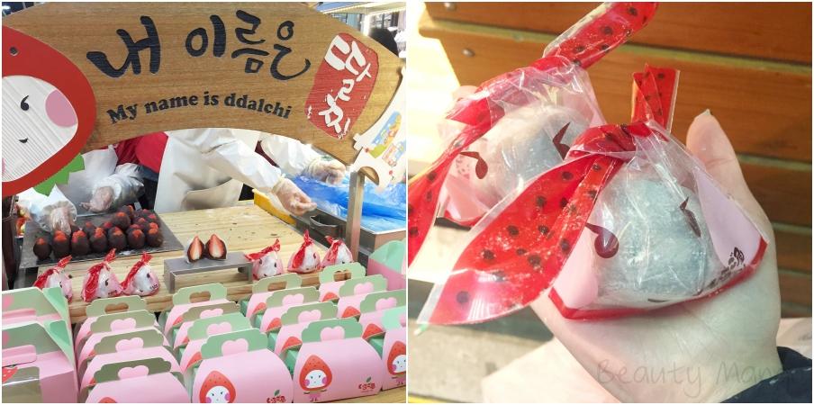 korean-street-food-ddalchi