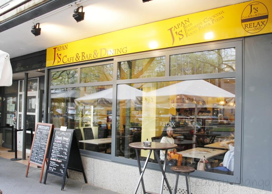 Cafe Relax D Ef Bf Bdsseldorf