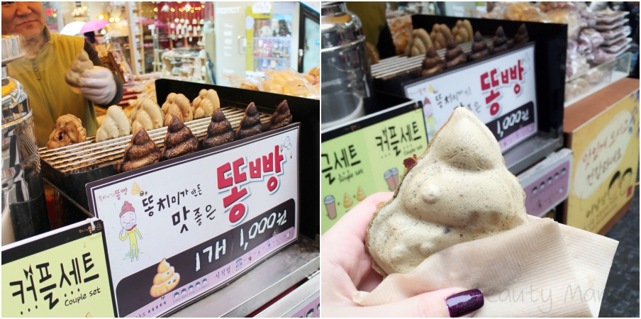 korean-street-food-poop-bread