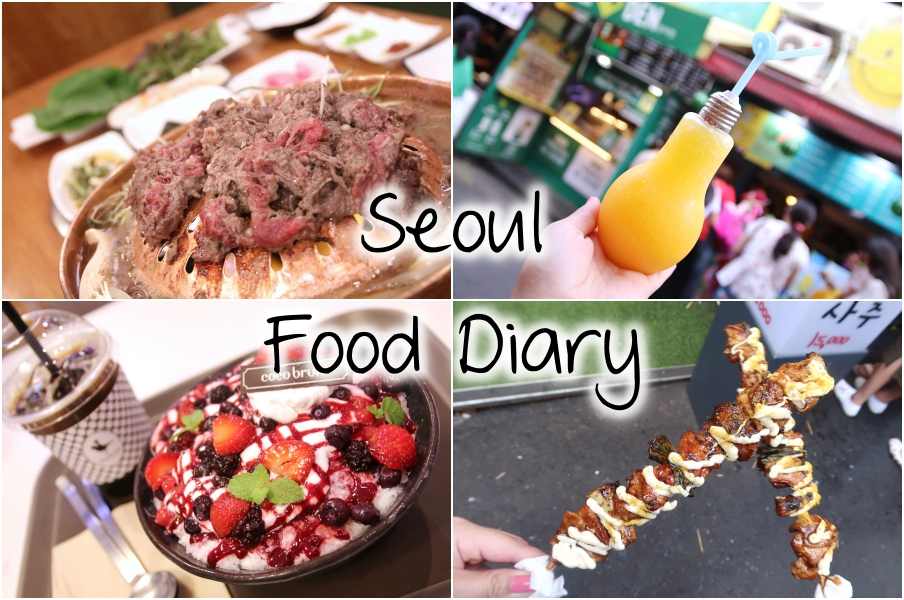Korea – Seoul Food Diary 2017