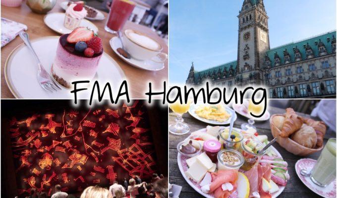 [Video] FMA Hamburg