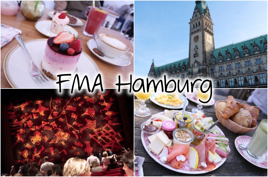 [Video] FMA Hamburg