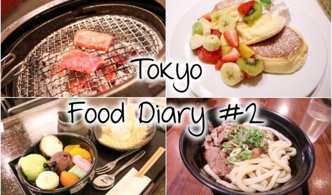 [Video] Japan – Tokyo Food Diary #2