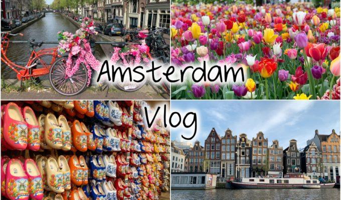 [Video] Amsterdam Vlog