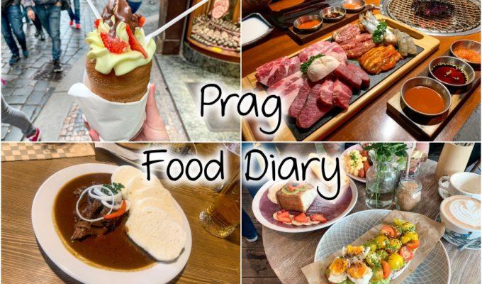 [Video] Prag Food Diary
